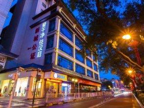 Hanting Hotel (Xi'an Jiefang Road Wanda)