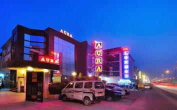Hotel Aura@airport