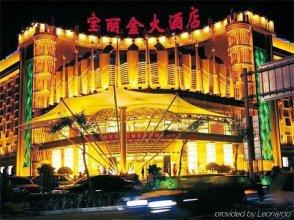 Baolijin Hotel - Tianjin