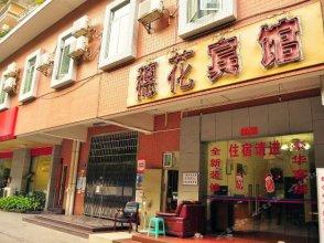 Suihua Hotel