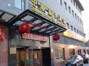 Manxin Hotel Beijing Forbidden City