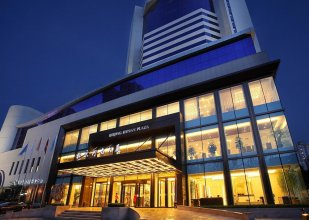 Henan Plaza Hotel - Beijing