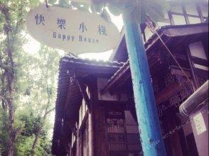 Happy Hostel