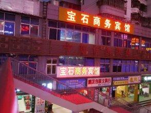 Baoshi Business Hotel