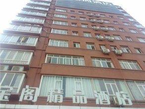 Ganzhou Baoge Boutique Hotel