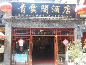 Qing Yun Ge Hotel