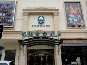 GreenTree Inn Guangzhou Jichang Road Express Hotel