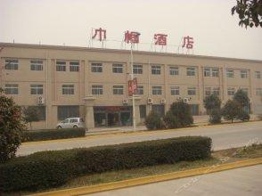 Jin'guo Hostel