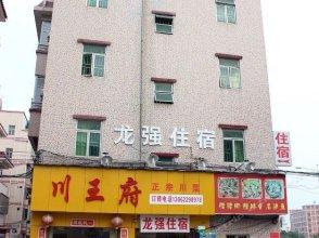 Longqiang Hostel