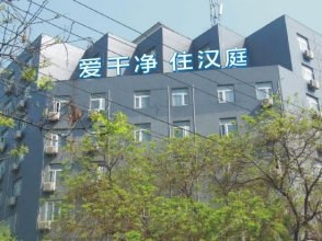 Hanting Hotel (Xi'an Railway Station Wanda Plaza)