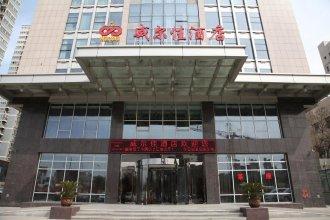 Xi'an Will Better Hotel