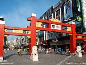 Xana Hotelle·Shenyang North Railway Station Square