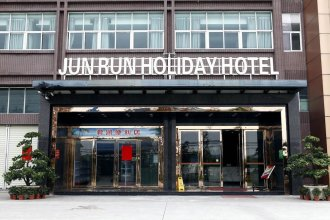 Junri Holiday Hotel