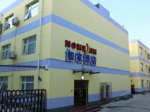 Huayi Hotel (Beijing Tongzhou Beiyuan Metro Station)
