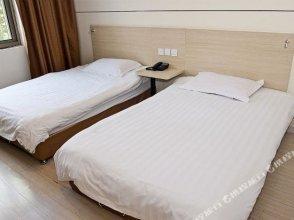 Shifan Express Hotel