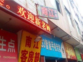 Nanjiang Hostel