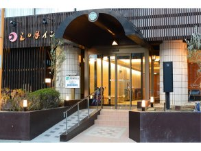 Mikazuki Inn