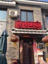 Rongchang New Land