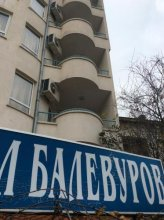 Hotel Balevurov