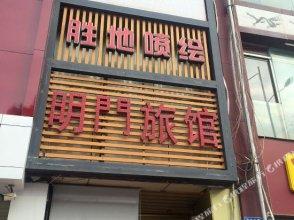 Shengyuan Hostel (Shenzhen Minzhi)