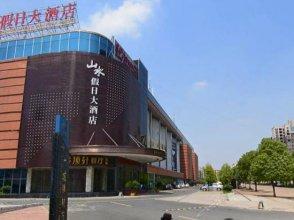 Shanshui Guangcheng Holiday Hotel
