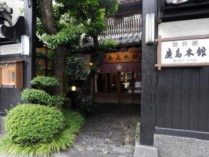 Japanese Ryokan Kashima Honkan