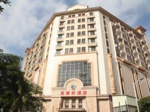 Wanshihao Hotel