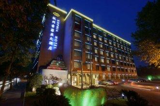 Sophia Hotel Hangzhou