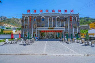 Yijie Holiday Hotel  Laishui Sanpo