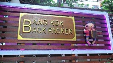 Bangkok Backpacker Guesthouse