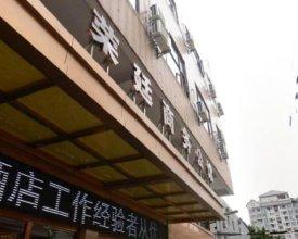 Guangzhou Rongting Business Hotel