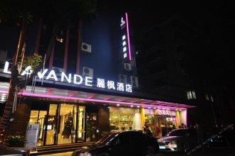 Lavande Hotel (Foshan Yongrun Plaza)