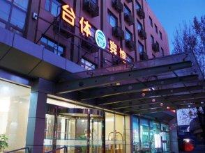 Starway Taiti Hotel Beijing