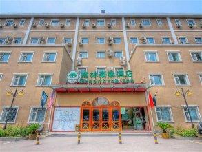 GreenTree Inn Beijing AnZhen Birds Nest Business