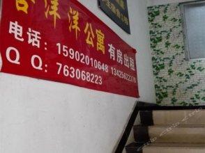Xiyangyang Hostel