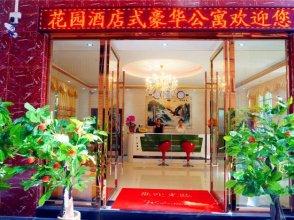Sleep Inn Guangzhou