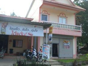 Lanta Orange House