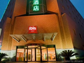 Ibis Xian Heping Gate
