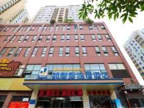 Xian Jialili Express Hotel Huancheng East Road Branch