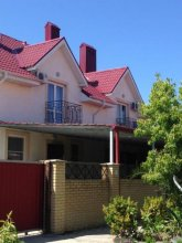 Guest House Pobeda