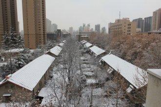 Xian Zhongshi Youth Hostel