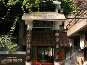 Guangmei Hotel