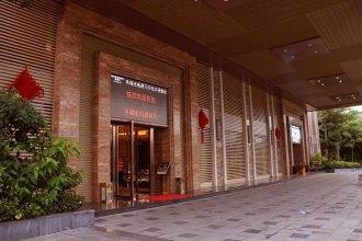 Xiamen Wanjia Yunding Hotel