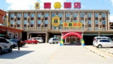 Super 8 Beijing Shunyi Feng Bo Subway Station
