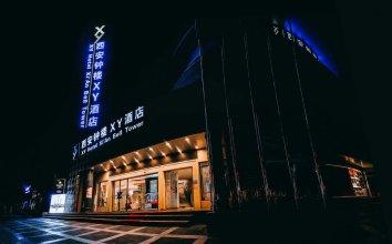 Soluxe Qin Da Hotel Xi'an