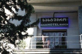 Hotel March