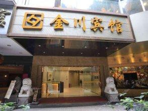 Jin Chuan Hotel