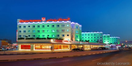 Al Bustan Residence Hotel-Apartments