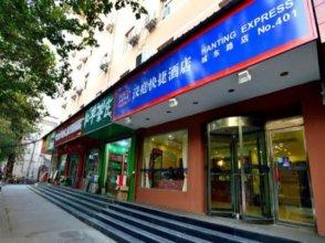 Hanting Express Zhengzhou Chengdong Road Branch