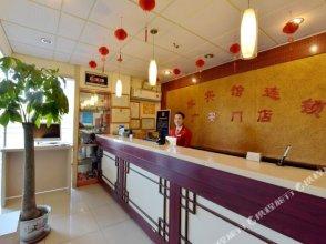 Hejia Inn Guang'an Men - Beijing